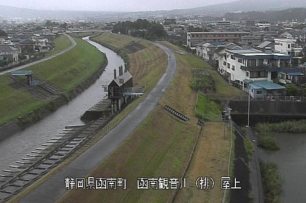 大場川観音川排水機場ライブカメラは、静岡県函南町間宮の観音川排水機場(函南観音川排水機場)に設置された大場川が見えるライブカメラです。
