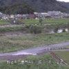 狩野川境川排水機場ライブカメラ(静岡県三島市長伏)