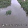 狩野川宗光寺排水機場ライブカメラ(静岡県伊豆の国市宗光寺)
