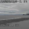 安倍川左岸河口ライブカメラ(静岡県静岡市駿河区)