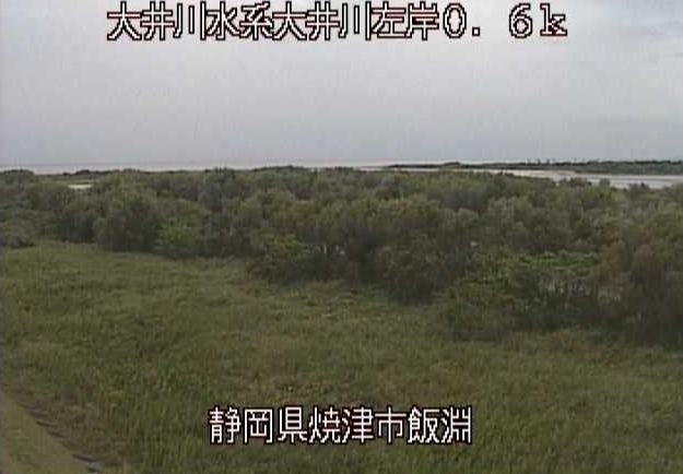 大井川飯淵ライブカメラは、静岡県焼津市の飯淵に設置された大井川が見えるライブカメラです。
