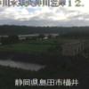 大井川横井ライブカメラ(静岡県島田市横井)