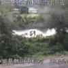 大井川赤松水位観測所ライブカメラ(静岡県島田市稲荷)
