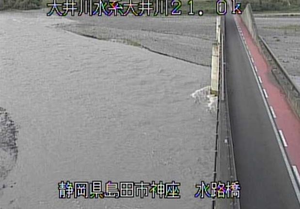 大井川水路橋ライブカメラは、静岡県島田市神座の大井川水路橋に設置された大井川が見えるライブカメラです。