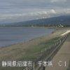 富士海岸千本浜ライブカメラ(静岡県沼津市千本浜)