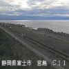 富士海岸宮島ライブカメラ(静岡県富士市宮島)