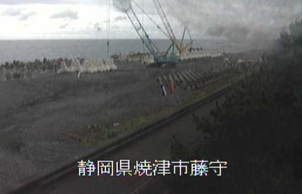 駿河海岸藤守川河口右岸ライブカメラは、静岡県焼津市藤守の藤守川河口右岸に設置された駿河海岸・駿河湾が見えるライブカメラです。