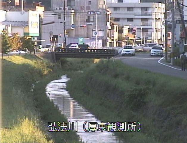 弘法川厚東観測所ライブカメラは、京都府福知山市厚東町の厚東観測所(厚東水位観測所)に設置された弘法川が見えるライブカメラです。