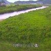 竹野川三宅橋ライブカメラ(京都府京丹後市丹後町)