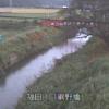 福田川網野橋ライブカメラ(京都府京丹後市網野町)
