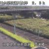 揖斐川高渕橋ライブカメラ(岐阜県大垣市高渕)