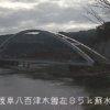 丸山ダム蘇水公園ライブカメラ(岐阜県八百津町伊岐津志)