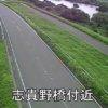 矢作川志貴野橋ライブカメラ(愛知県安城市藤井町)
