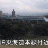 矢作川JR東海道本線ライブカメラ(愛知県岡崎市渡町)