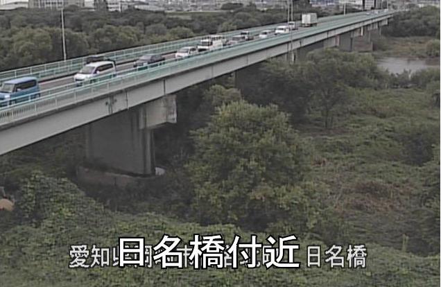 矢作川日名橋ライブカメラは、愛知県岡崎市日名北町の日名橋に設置された矢作川・愛知県道56号名古屋岡崎線が見えるライブカメラです。