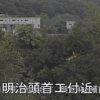 矢作川明治頭首工ライブカメラ(愛知県豊田市渡合町)