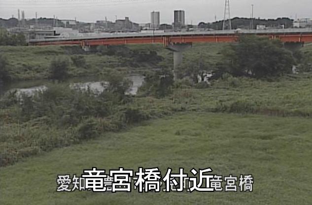 矢作川竜宮橋ライブカメラは、愛知県豊田市野見町の竜宮橋に設置された矢作川が見えるライブカメラです。