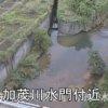矢作川加茂川水門ライブカメラ(愛知県豊田市御立町)