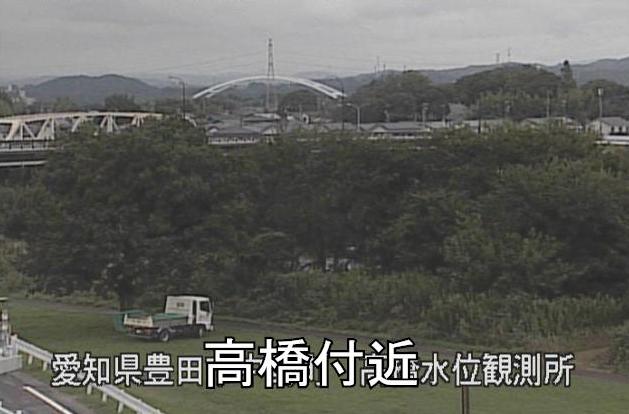 矢作川高橋ライブカメラは、愛知県豊田市中島町の高橋水位観測所に設置された矢作川が見えるライブカメラです。