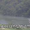矢作川ライブカメラ(愛知県豊田市上川口町)