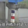 矢作川笹戸橋ライブカメラ(愛知県豊田市簗平町)