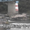 矢作川平戸橋ライブカメラ(愛知県豊田市平戸橋町)