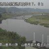 菊池川ライブカメラ(熊本県山鹿市小原)