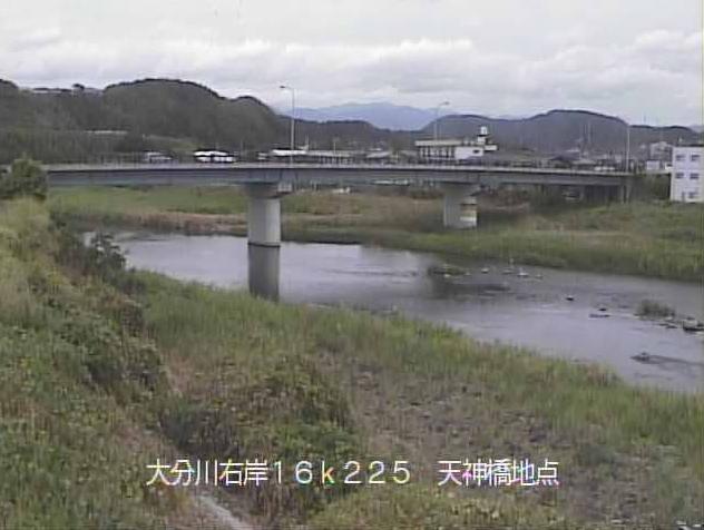 大分川天神橋ライブカメラは、大分県由布市挾間町の天神橋に設置された大分川が見えるライブカメラです。
