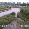 出石川小野川放水路ライブカメラ(兵庫県豊岡市出石町)
