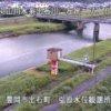 出石川弘原水位観測所ライブカメラ(兵庫県豊岡市出石町)