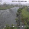 揖保川ライブカメラ(兵庫県たつの市龍野町)