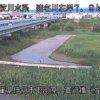 猪名川軍行橋左岸ライブカメラ(兵庫県伊丹市下河原)