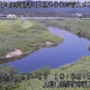 羽月川羽月橋ライブカメラ(鹿児島県伊佐市大口)