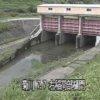 菊川稲荷部樋門ライブカメラ(静岡県掛川市岩滑)