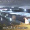 仁淀川中島ライブカメラ(高知県土佐市中島)
