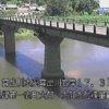 雲出川大仰水位観測所ライブカメラ(三重県津市一志町)