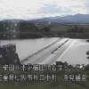 櫛田川魚見樋管ライブカメラ(三重県松阪市井口中町)