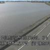 五十鈴川浜田排水樋管ライブカメラ(三重県伊勢市二見町西)