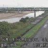 鈴鹿川高岡水位観測所ライブカメラ(三重県鈴鹿市一の宮町)
