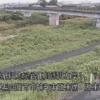鈴鹿川派川五味塚橋ライブカメラ(三重県四日市市楠町)