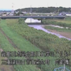 内部川内部橋ライブカメラ(三重県四日市市釆女町)