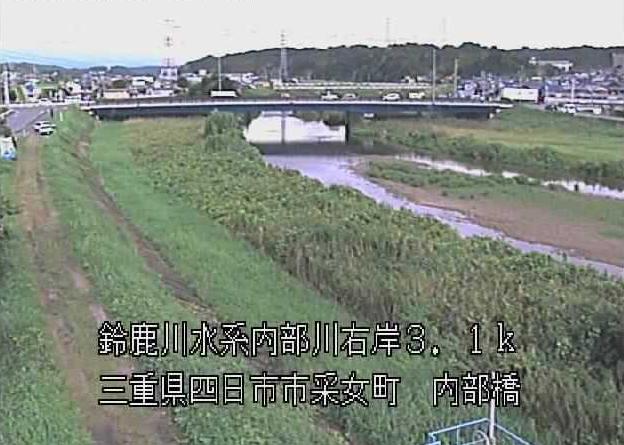 内部川内部橋ライブカメラは、三重県四日市市釆女町の内部橋に設置された内部川が見えるライブカメラです。