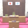 宇佐市議会ライブカメラ(大分県宇佐市上田)