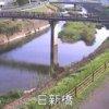 加世田川日新橋ライブカメラ(鹿児島県南さつま市加世田)