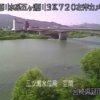 五ヶ瀬川三ツ瀬水位観測所ライブカメラ(宮崎県延岡市柳沢町)