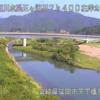 五ヶ瀬川天下橋下流ライブカメラ(宮崎県延岡市天下町)