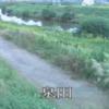 境川泉田ライブカメラ(愛知県刈谷市泉田町)