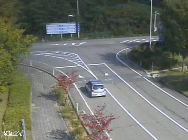 石川県道303号柏木穴水線能登空港ライブカメラは、石川県輪島市三井町の能登空港に設置された石川県道303号柏木穴水線が見えるライブカメラです。
