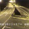 国道9号船磯ライブカメラ(鳥取県鳥取市気高町)