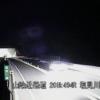 国道9号塩見川橋ライブカメラ(鳥取県鳥取市東大路)